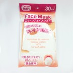 Cotton Face Mask 30 sheets