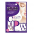 PureSmile Partial Care Pack Relax Lavender